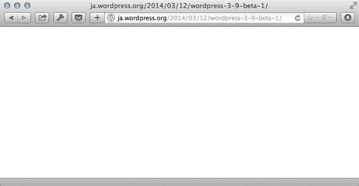 Ja wordpress org 2014 03 12 wordpress 3 9 beta 1